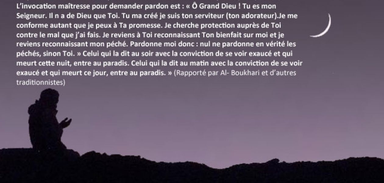 Douas ramadan 1434 (2013)