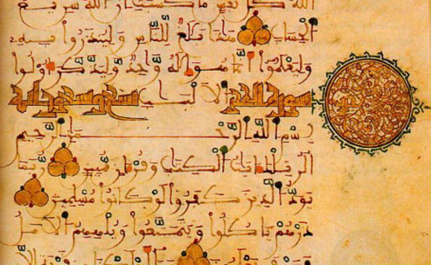 L'art de l'enluminure en Islam : entre abstraction et figuration