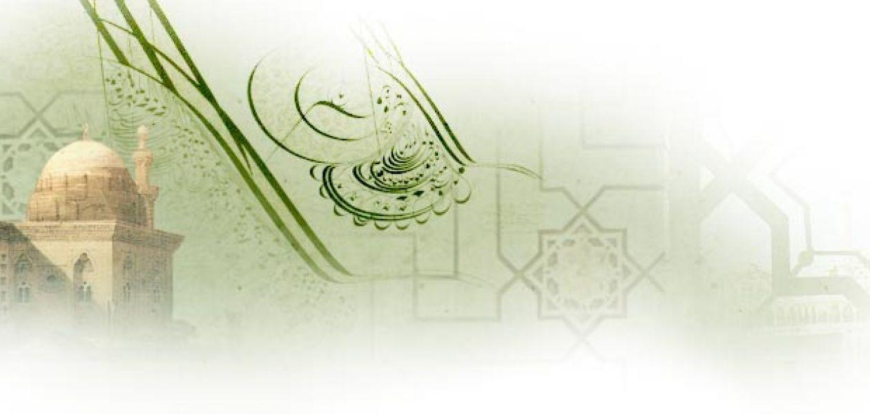 Grandes figures de la civilisation musulmane