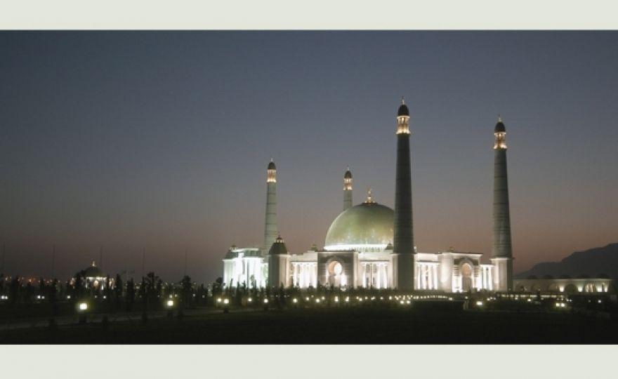 Coup de projecteur sur l'Islam rayonnant
