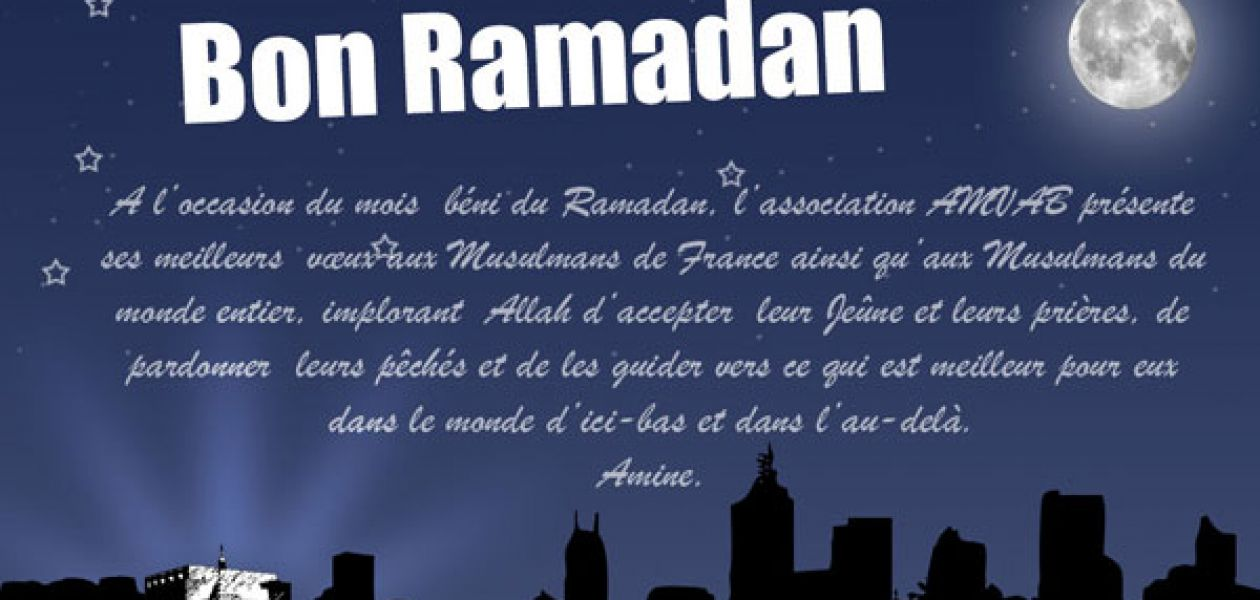 Bon ramadan 2012 – 1433
