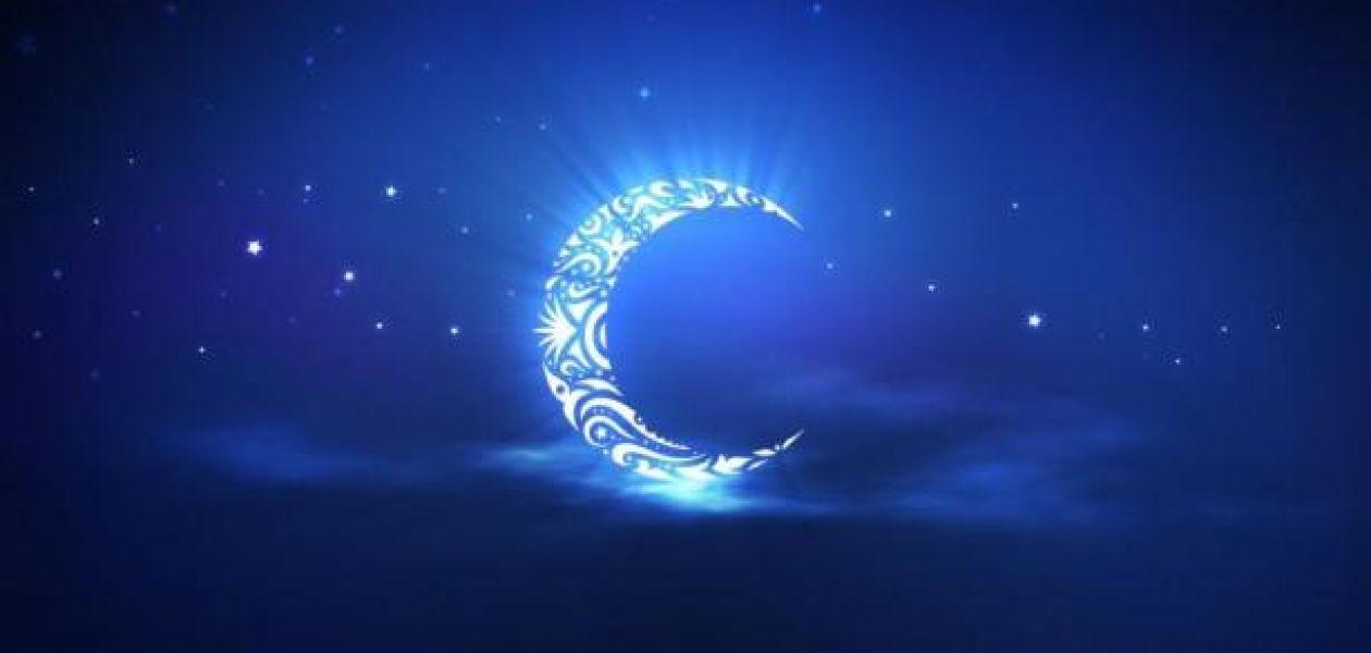 Les mérites du mois béni du ramadan