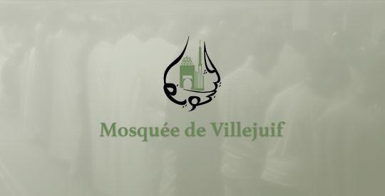 Et rappelle, car le rappel profite aux croyants ! Premier Live de la Mosquée de Villejuif